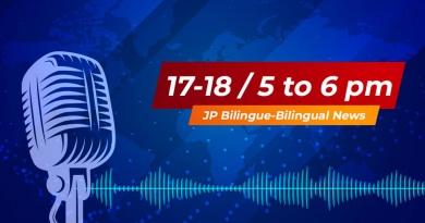 Le 17-18h00 Bilingue du 15 Juin 2021 sur la
