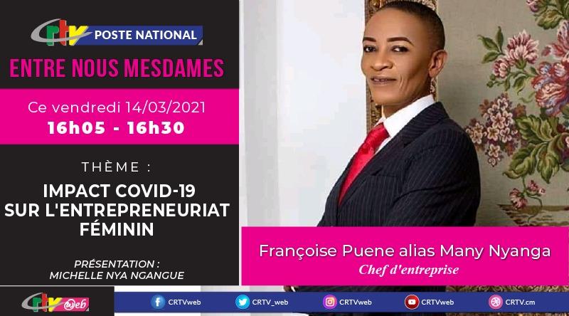 #EntreNousMesdames